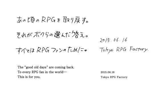 TRPGF message